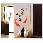 Chinese Characters with Koi Fish: Wealth and Well-being Removable Wall Decals